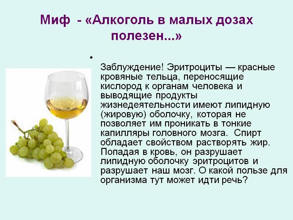 Может ли алкоголь спровоцировать кровотечение. можно ли пить алкоголь во время месячных. употребление алкоголя во время месячных