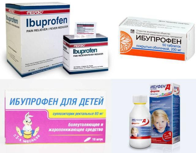 От чего помогает ибупрофен? инструкция по применению таблеток, показания, состав и дозировка взрослым