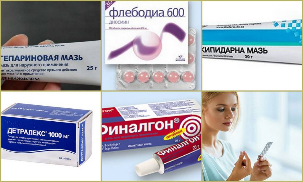 Аптечные средства от целлюлита: обзор таблеток и мазей