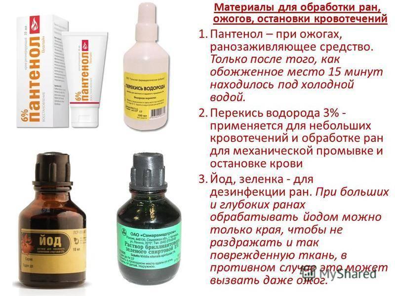 Самые эффективные заживляющие мази для кожи лица