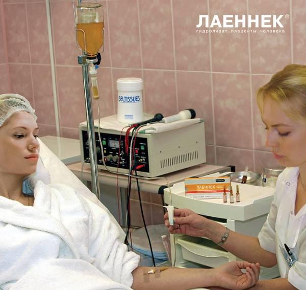Новинка! плацентарная терапия «лаеннек» и «мэлсмон» в клинике «мелис»