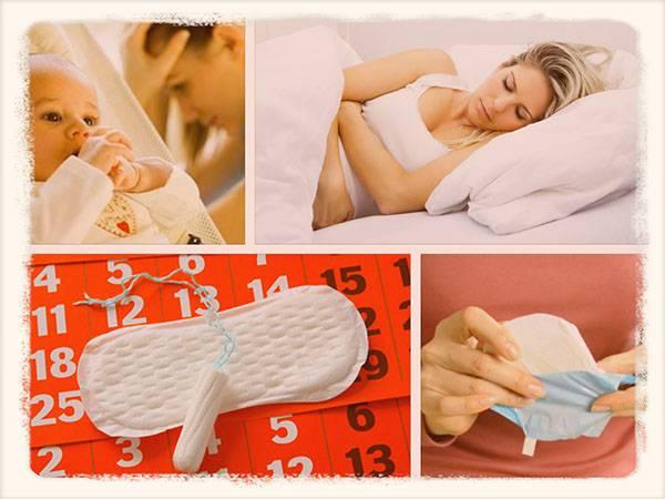 Обильные месячные после родов: ответы на важные вопросы