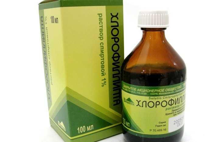 Как используется раствор хлорофиллипта при стоматите