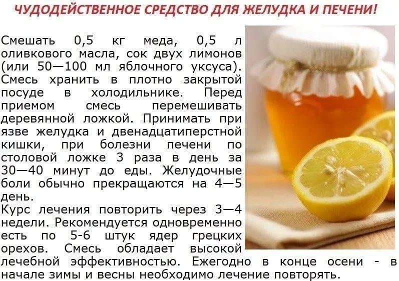 Применяют ли мёд при стоматите и как?