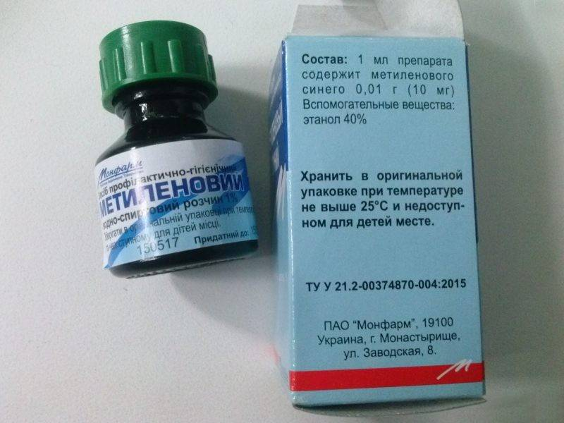 Раствор сини метиленовой: инструкция по применению медицинской синьки от стоматита у детей и взрослых
