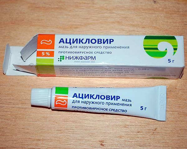 Мазь от простуды на губах: тетрациклиновая, оксолиновая, зовиракс