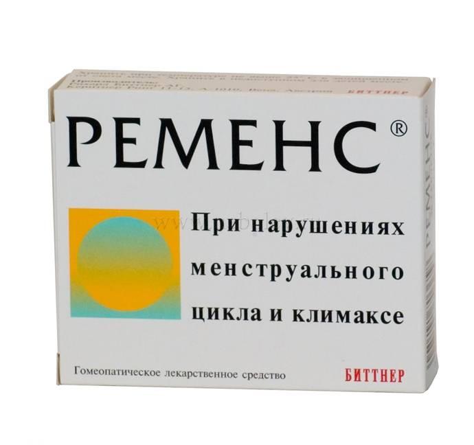 Как с помощью таблеток остановить менструацию