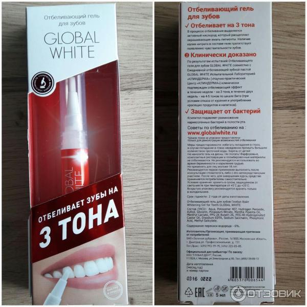 Лучшие отбеливающие гели для зубов: отзывы о производителях, рекомендации по применению. гель для отбеливания зубов: какой лучше