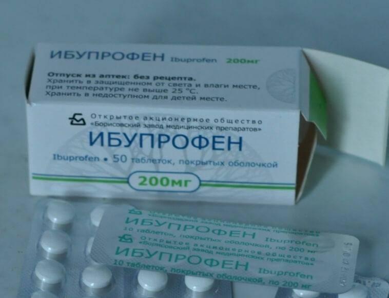 Таблетки фаспик ибупрофен: показания к применению