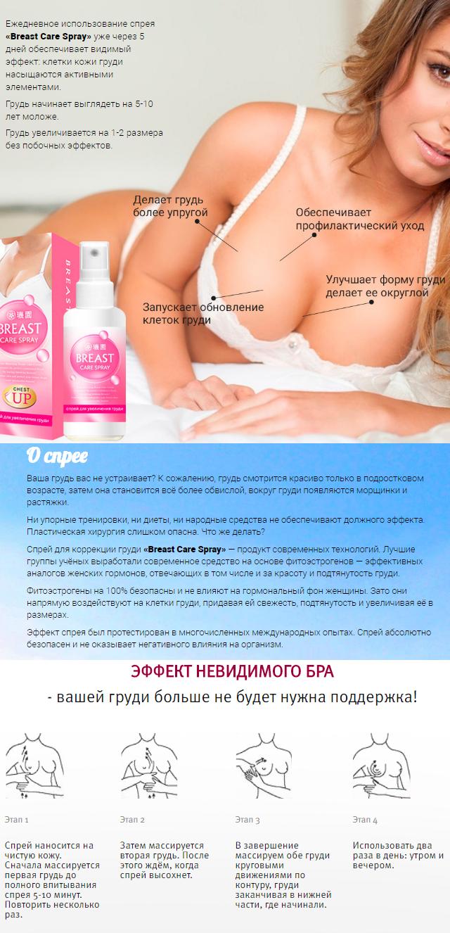 7 хороших и эффективных кремов для подтяжки груди — восстанавливаем бюст и делаем его упругим