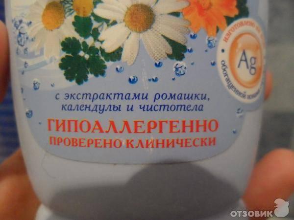 Спринцевание при молочнице — дополнение к основному лечению