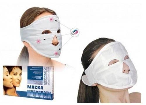 Маска для лица магнитная маска молодости