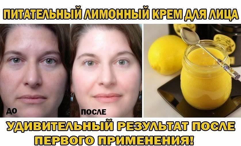 Уход за кожей при помощи эфирного масла лимона