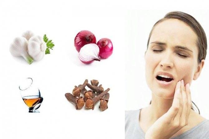 Как быстро успокоить зубную боль дома