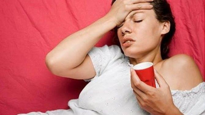 Что делать с головной болью при месячных