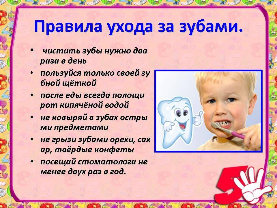 У ребенка не выпадают молочные зубы: чем это грозит и что делать?