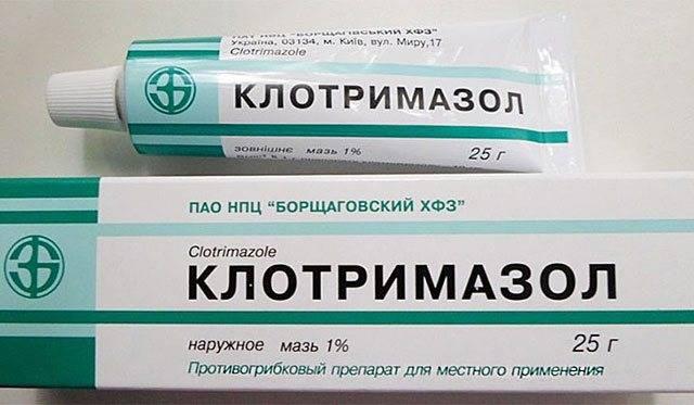 """""""клотримазол"""" - таблетки от молочницы: назначение, состав, инструкция по применению и противопоказания"""