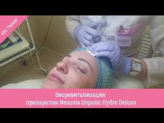 Медико-эстетический центр «медэра»