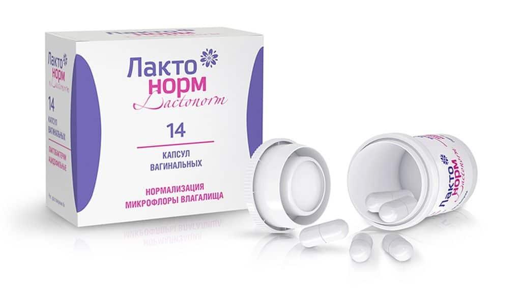 Витамины для микрофлоры женщины