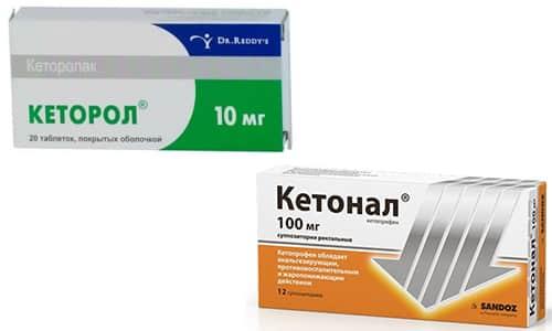 Что лучше: кетанов или кеторол