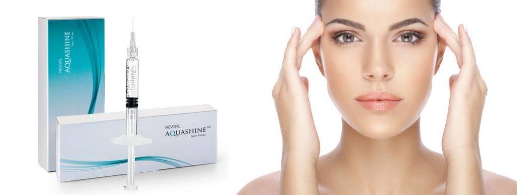 «аквашайн» — препарат для биоревитализации. современные способы омоложение кожи