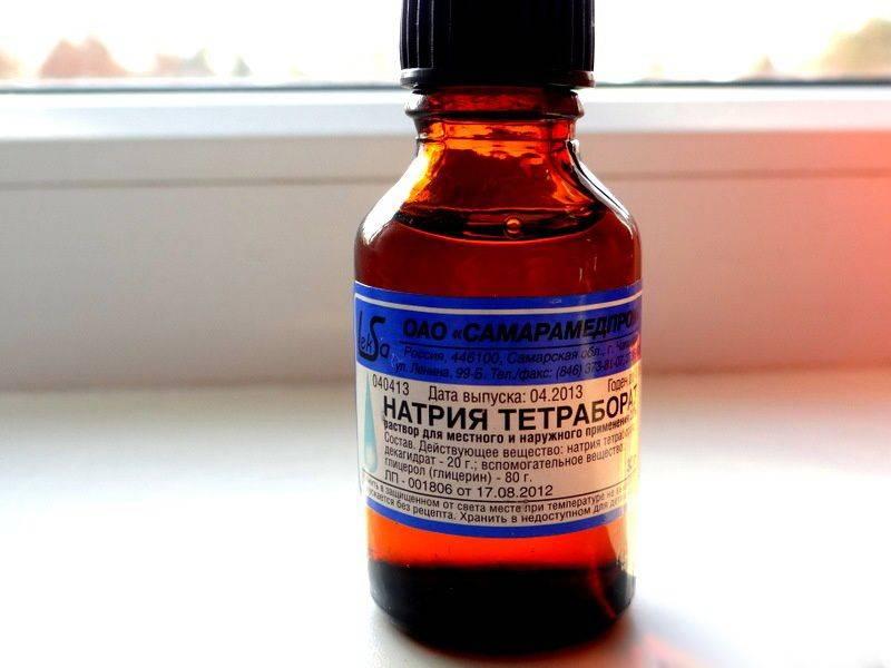 Тетраборат натрия — инструкция, применение, противопоказания
