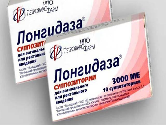 Препараты от кисты яичников цены