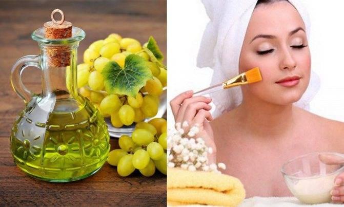 Масло виноградной косточки для лица— кладезь витаминов, польза которых проверена временем
