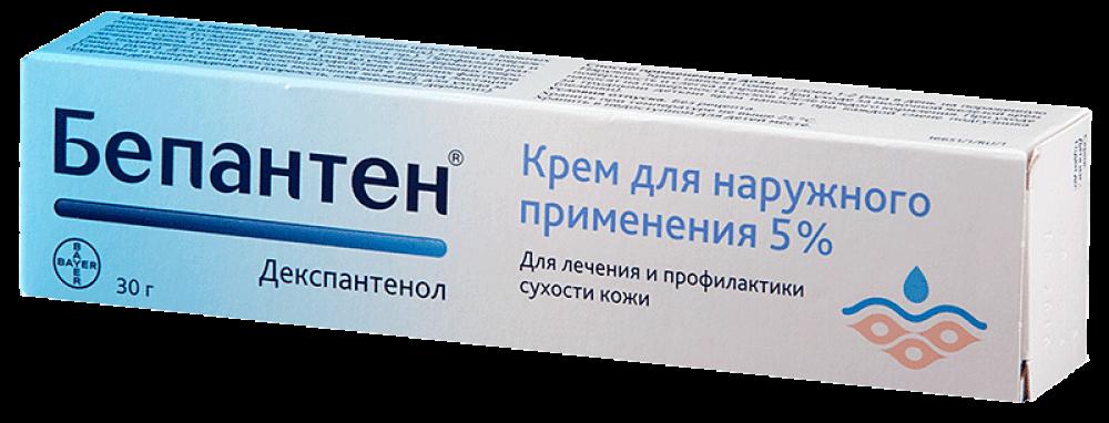 Как применяют крема бепантен и стоит его использовать при опрелостях у детей, у кормящих женщин при трещинах грудей и у грудничков под памперс