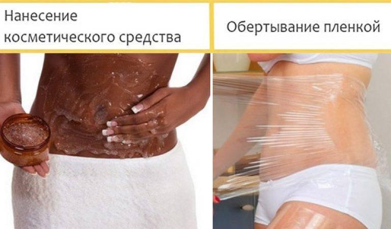 Обертывание для похудения живота