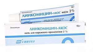 Линкомицин инструкция по применению капсулы в стоматологии