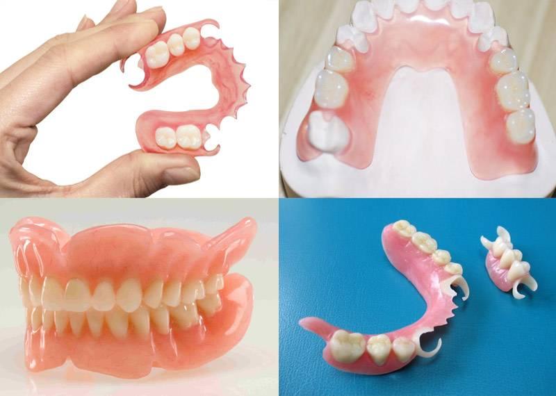 Съемные зубные протезы: виды, материалы и цены