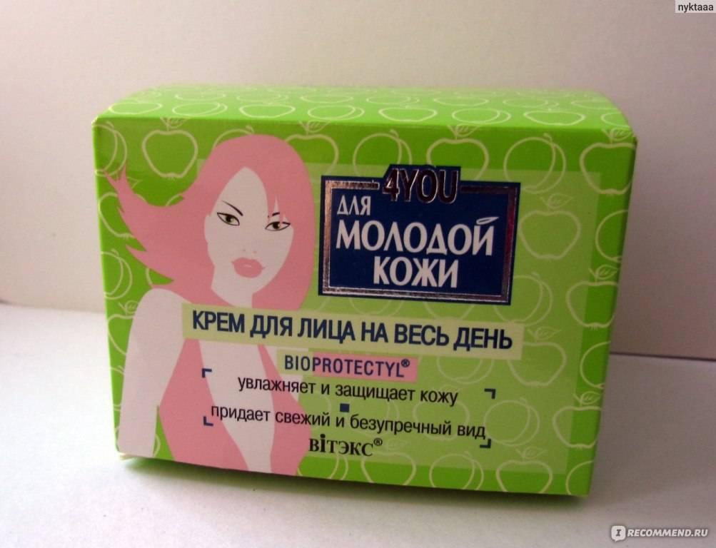 17 увлажняющих крема для лица: рейтинг лучших натуральных от косметологов