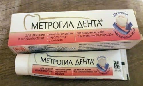 Как спасти зубы от пародонтоза: лечение лекарственными препаратами — антибиотики, мази для десен и витамины