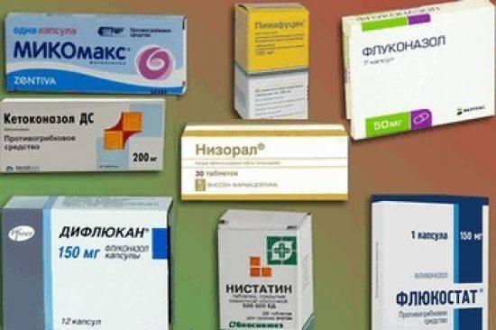 Кандидоз на фоне приема антибиотиков и после приема
