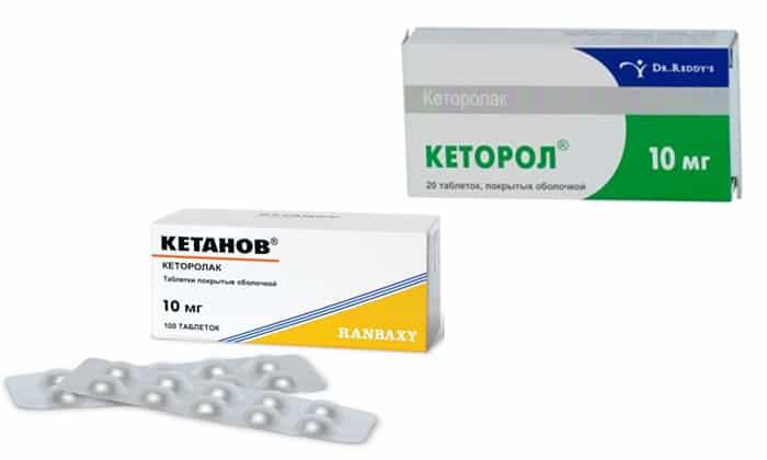 Кетанов или кеторол — что лучше?