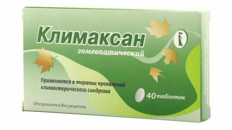 Препараты при климаксе от приливов — список лучших гормональных и негормональных средств с отзывами — при климаксе какие лекарства принимать женщине