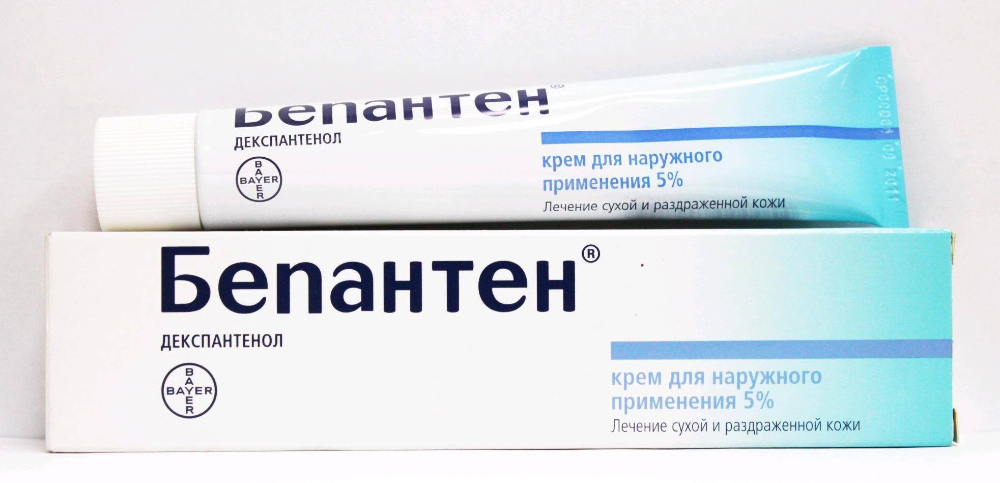 Многофункциональный крем «бепантен»: оправданоли его использование вкосметологии?