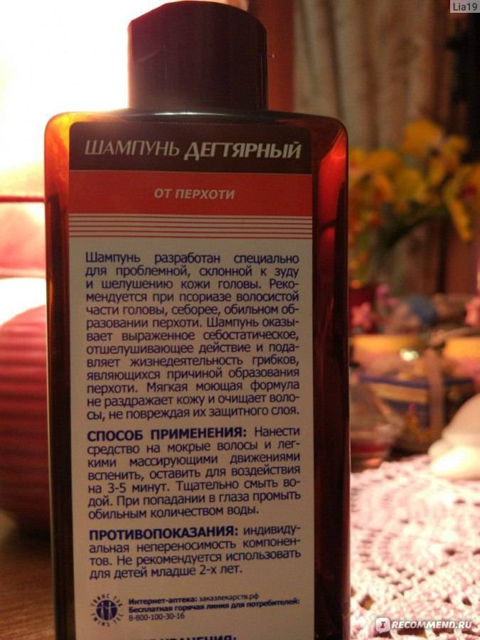 Себозол шампунь — цена, аналоги, отзывы, инструкция