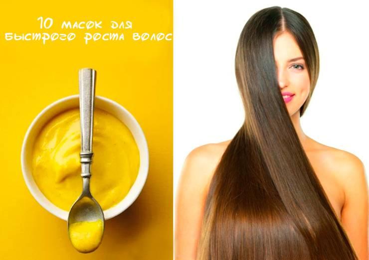 Горчичный порошок для красоты волос: эффективные рецепты