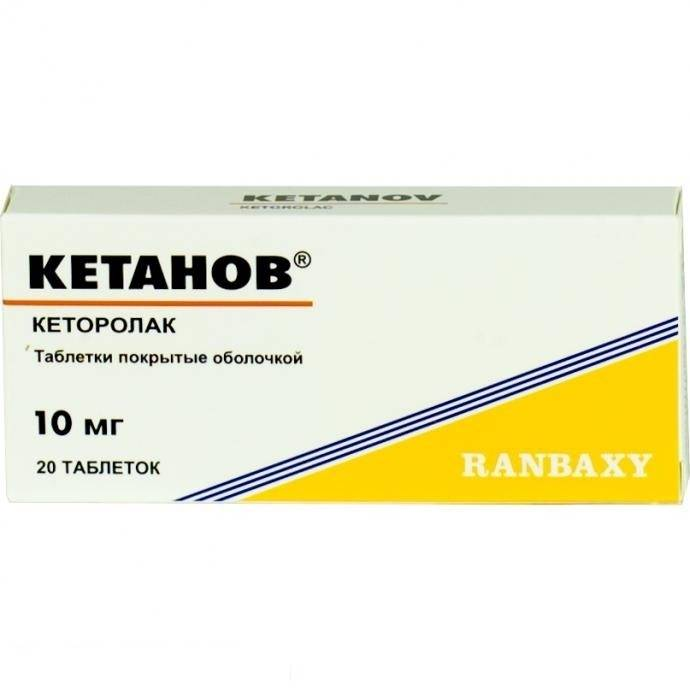 От чего помогают таблетки кеторол