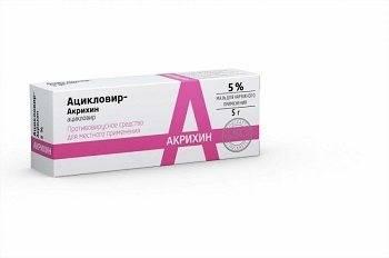 Как применять ацикловир для лечения стоматита во рту?