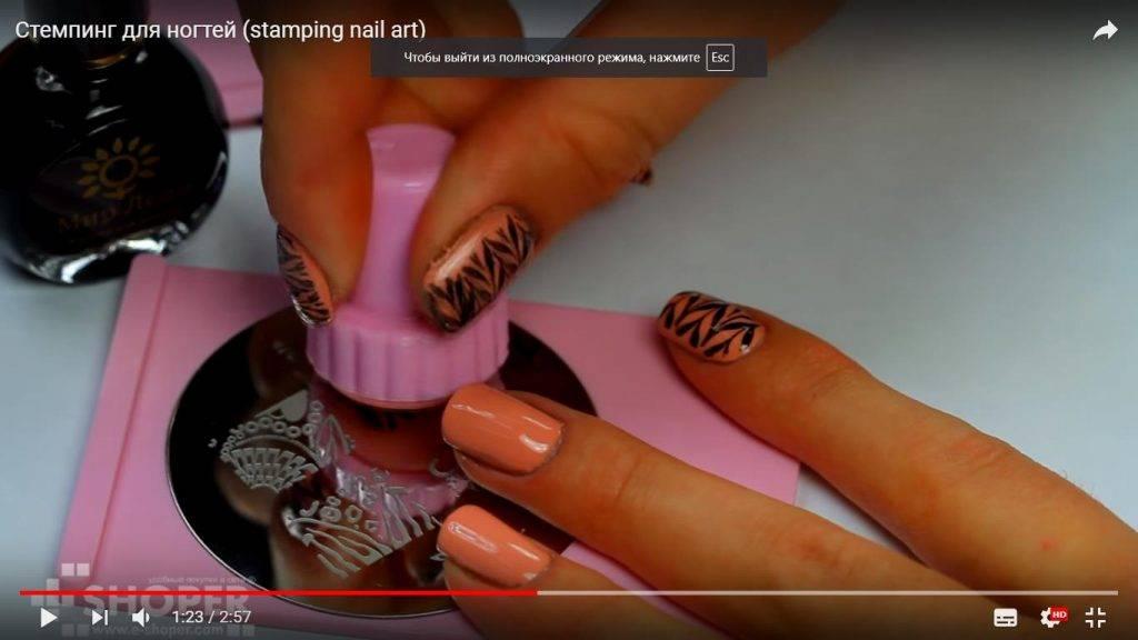 Стемпинг для ногтей: как пользоваться с гель лаком
