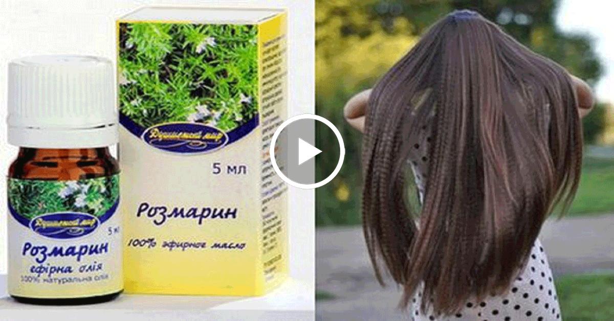 Эфирные масла для волос – топ-20 лучших!