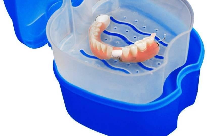 Как правильно хранить съемные зубные протезы