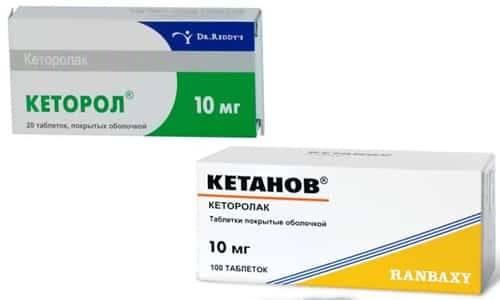 Кеторол и кетанов: что лучше и в чем разница (отличие составов, отзывы врачей)