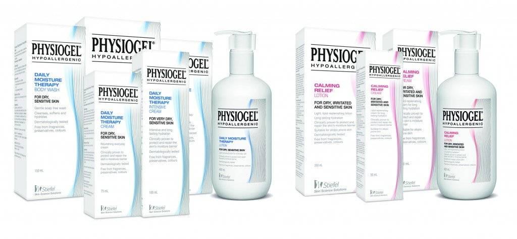 Применение крема физиогель в косметических целях