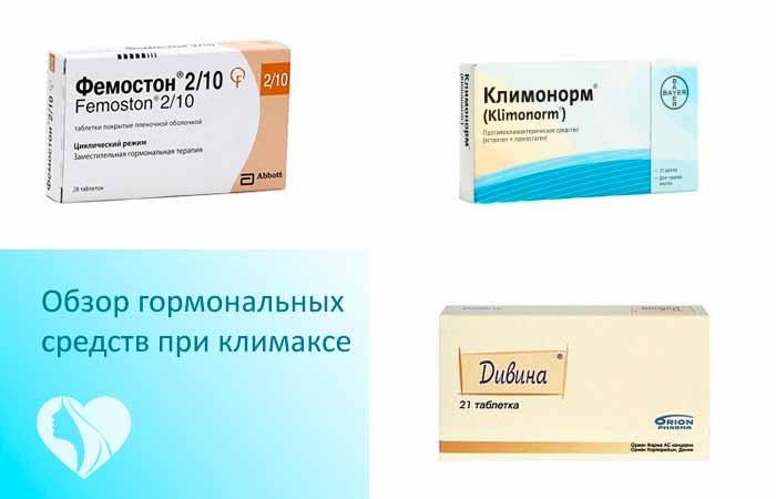 Негормональные препараты при климаксе: виды и способы применения негормональные препараты при климаксе: виды и способы применения