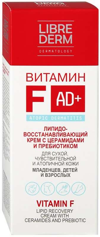 Витамин f: как легко омолодить лицо