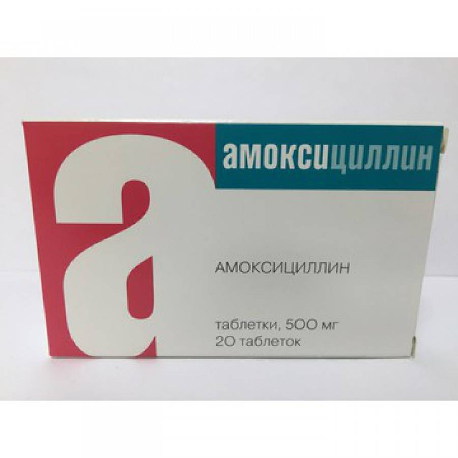Амоксициллин в гинекологии при воспалении